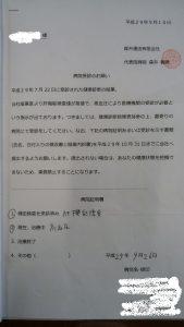 DSC_0682