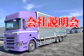 千葉県市川市正社員中型トラックドライバー(運転手)会社説明会